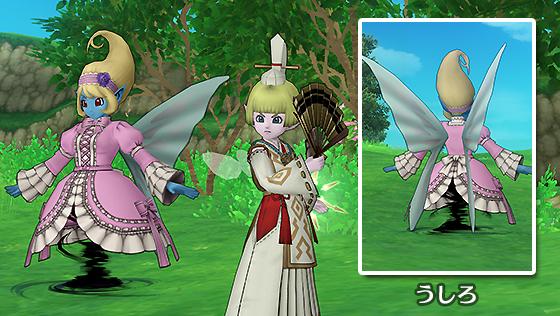 療魔の霊符・フリル桜