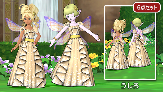 妖精の女王セット【フリーパス】