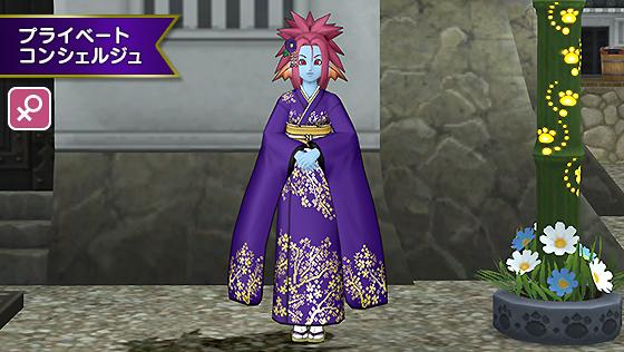 プラコン女性紫ふりそで [FP]