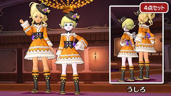 マジカル姫ゆかたセット【フリーパス】