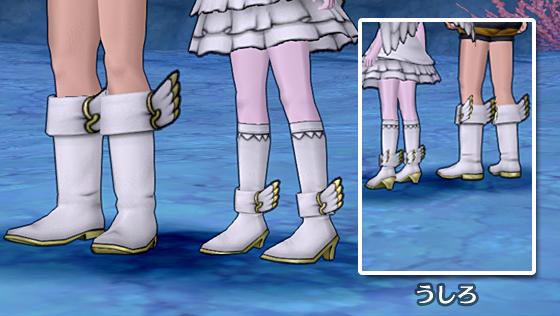 天使のブーツ【フリーパス】