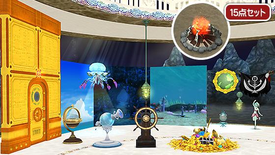 海洋冒険家具・庭具セット [FP]