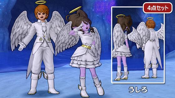天使セット [FP]