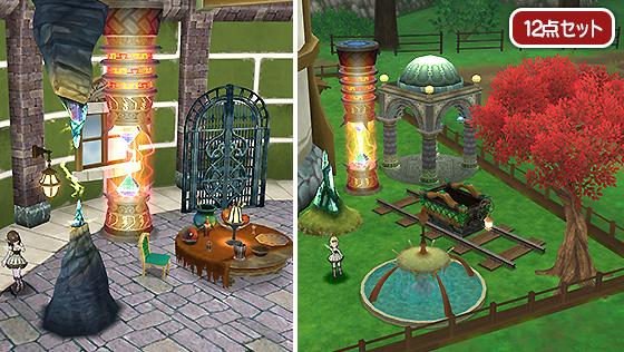 嵐の領界の家具・庭具12点セット [FP]