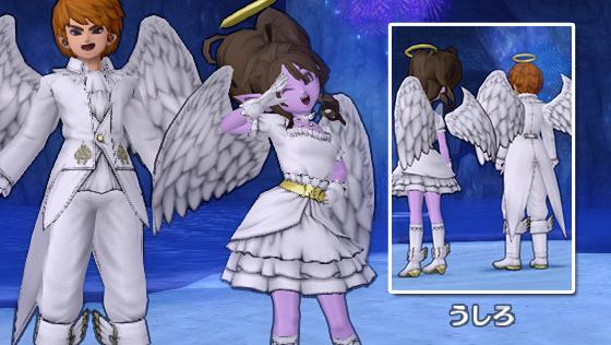 天使のタキシード/天使のドレス [FP]