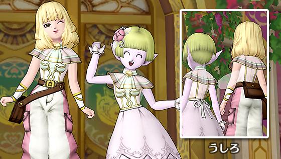 夢の王国ドレス上 [FP]