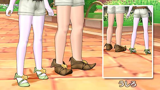妖精のトンガリ靴/妖精のサンダル [FP]