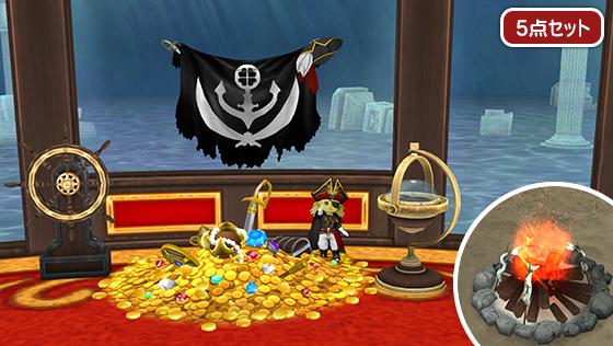 海賊船の家具・庭具セット [FP]