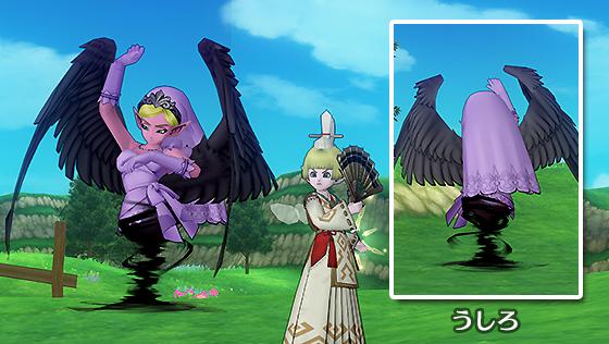 踊魔の霊符・花嫁紫