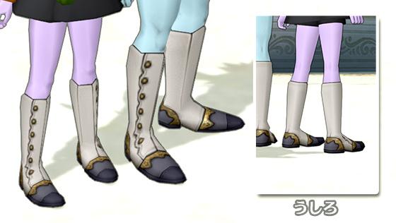 月光蝶のブーツ [FP]