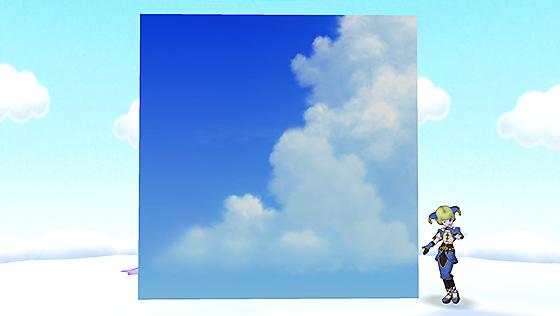青空かきわり [FP]