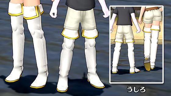 カミルのブーツ [FP]