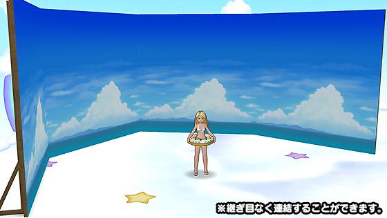 航海冒険かきわり [FP]