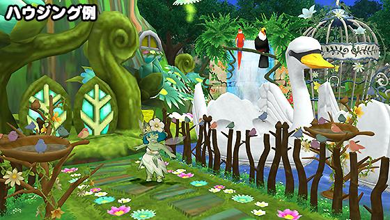 小鳥の家具・庭具セット [FP]