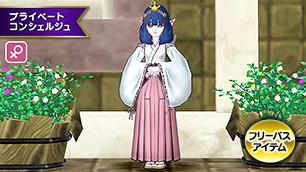 プラコン女性巫女服・桃【フリーパス】