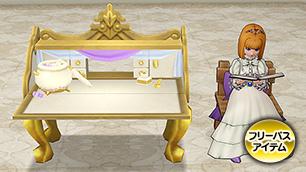 ヴィスタリア姫の机 [FP]