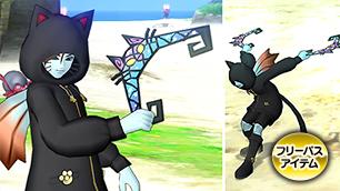 黒猫のブーメラン [FP]