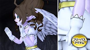 天使のてぶくろ [FP]