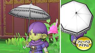 白いレースの日傘 [FP]