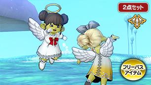 天使の羽根セット【フリーパス】