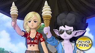 ソフトクリーム傘 [FP]