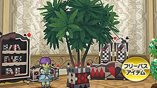 トランプの植木鉢・黒 [FP]