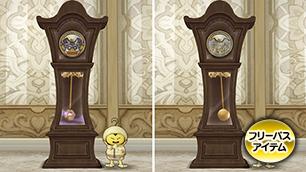 振り子の柱時計【フリーパス】