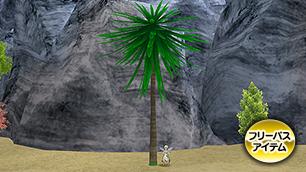 レーナム緑野の木A[FP]