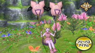 ピンクモーモンプリズム