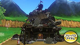 ガラクタ城の家[FP]