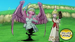 踊魔の霊符・花嫁翠
