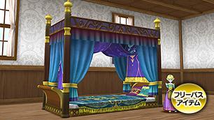 ファラザード城のベッド[FP]