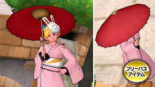 プラコン・赤い唐傘【フリーパス】