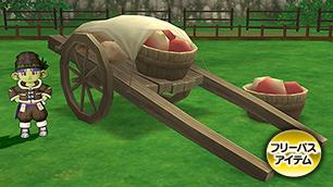 木製荷車[FP]