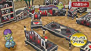 トランプ柄の家具セット・黒 [FP]