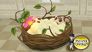 飛竜の巣のベッド [FP]