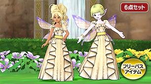 妖精の女王セット [FP]