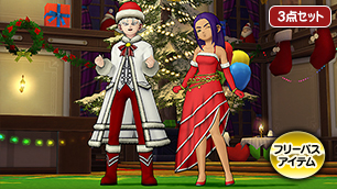 クリスマスなりきりセット[FP]