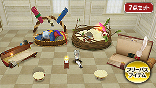 ふしぎな冒険アジト風家具セット [FP]