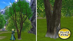 旧ネクロデアの剣つきの木[FP]