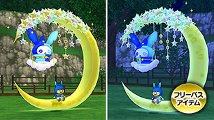 月うさぎのブランコ 【フリーパス】
