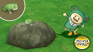 カエルの置物・庭 [FP]