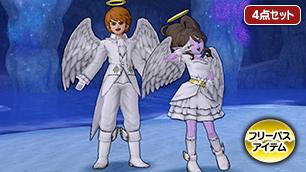 天使セット【フリーパス】