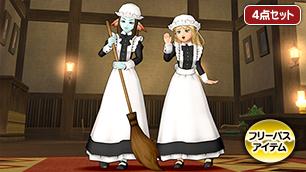 メイド服セット [FP]