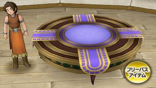 エテーネ王宮のテーブル [FP]