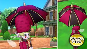 ハートの兵隊傘【フリーパス】