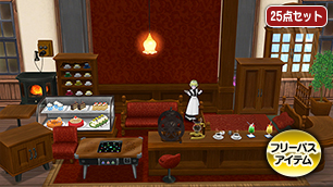 純喫茶の家具セット[FP]