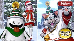 魔物クリスマス帽セット