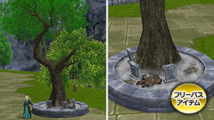 旧ネクロデアの台つきの木[FP]