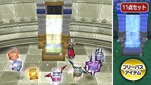 王家の迷宮風・家具&庭具セット [FP]